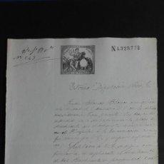 Manuscritos antiguos: PAPEL TIMBRADO SELLO DE OFICIO 11° 50 C. DE PESETA 1881 DESAPARECIDO HOSPITAL LA ENCARNACIÓN ZAMORA. Lote 118442491