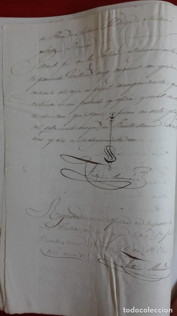 Manuscritos antiguos: MANUSCRITO DE DOCUMENTO NOTARIAL DE UN TESTAMENTO EN FUENTESAUCO ZAMORA 1852 - Foto 5 - 118825059