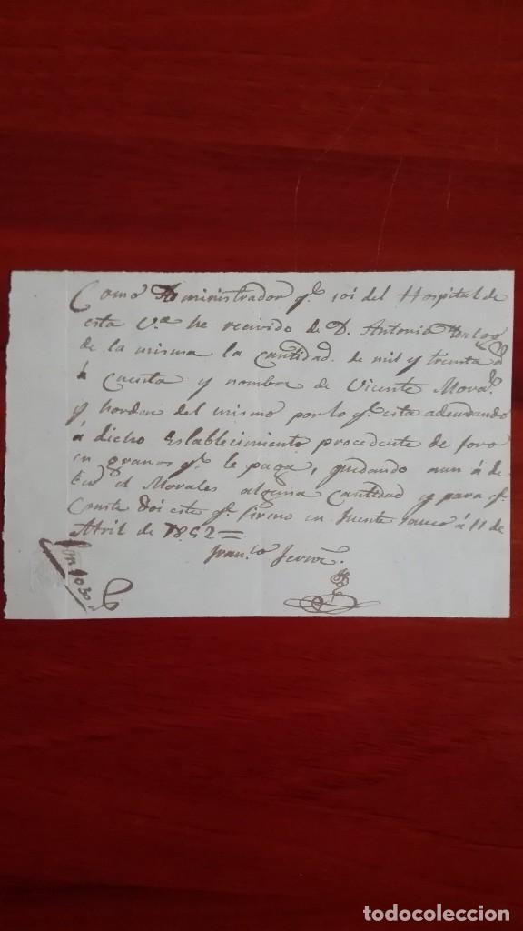 Manuscritos antiguos: MANUSCRITO DE DOCUMENTO NOTARIAL DE UN TESTAMENTO EN FUENTESAUCO ZAMORA 1852 - Foto 6 - 118825059