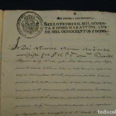 Manuscritos antiguos: FISCAL SELLO PRIMERO 1808. VENTA JUDICIAL VILLA DE AMBEL. BORJA.. Lote 120550447