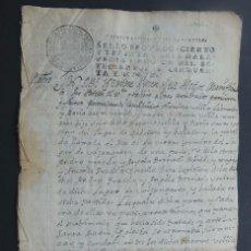 Manuscritos antiguos: MANUSCRITO 1759 / SELLO 2º / CAPITULOS MATRIMONIALES / VECINOS DE LA CODOÑERA Y VALJUNQUERA / TERUEL. Lote 120843647