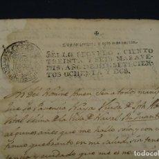 Manuscritos antiguos: SELLO SEGUNDO 1782, NAVAL, HUESCA. DONACIÓN/TESTAMENTO DE SUS BIENES. Lote 120949531