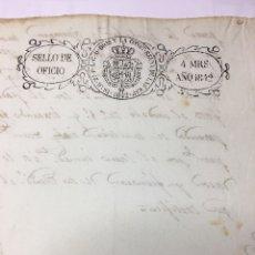 Manuscritos antiguos: ISABEL II 1842. MANUSCRITO. PAPEL SELLADO O TIMBRADO. SELLO OFICIO 4 MARAVEDIS. Lote 121306079