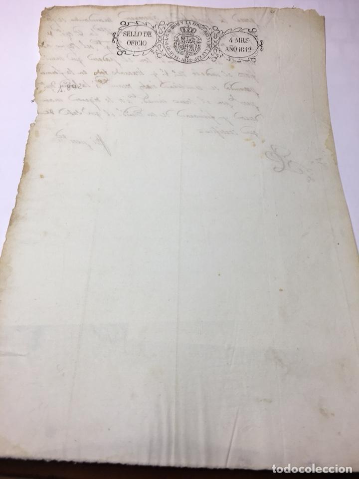 Manuscritos antiguos: ISABEL II 1842. MANUSCRITO. PAPEL SELLADO O TIMBRADO. SELLO OFICIO 4 MARAVEDIS - Foto 2 - 121306079