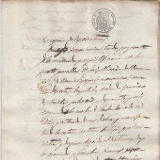 Manuscritos antiguos: NUMULITE A3023 DOCUMENTO MANUSCRITO GERONA 1853 JUICIO MEDIADO 7 PÁGINAS GIRONA. Lote 122970583