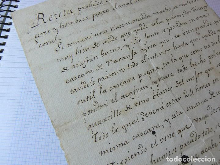 Manuscritos antiguos: MANUSCRITO ANTIGUO SIGLO XIX RECETA MEDICA ALQUIMIA PARA EL MAL DE CORAZON - Foto 4 - 125198211