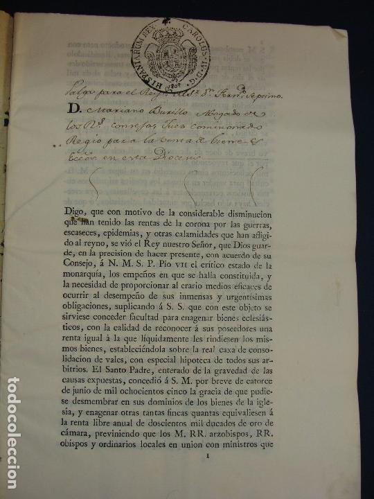 Manuscritos antiguos: MUY RARO. DESAMORTIZACIÓN 1808. VILLA DE AMBEL. LEANDRO FERNANDEZ MORATIN. ALBETA. ZARAGOZA - Foto 4 - 125419211