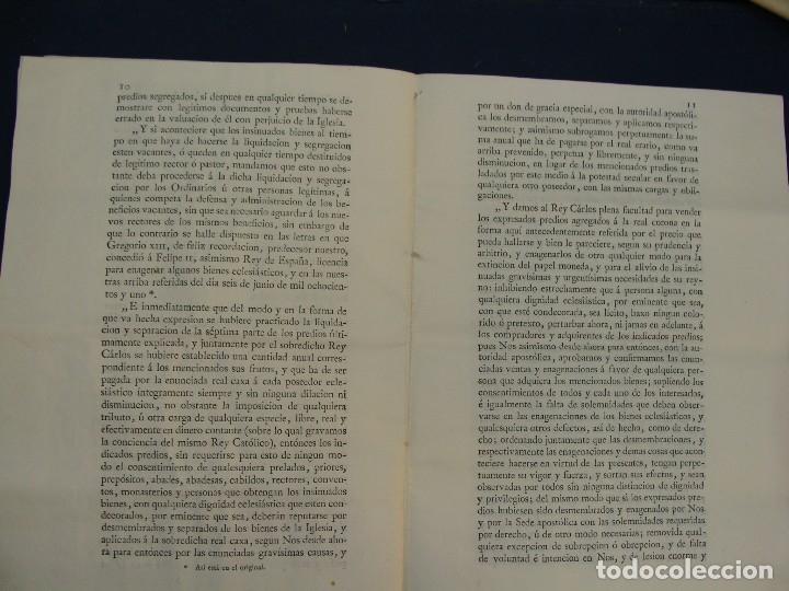 Manuscritos antiguos: MUY RARO. DESAMORTIZACIÓN 1808. VILLA DE AMBEL. LEANDRO FERNANDEZ MORATIN. ALBETA. ZARAGOZA - Foto 10 - 125419211