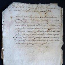 Manuscritos antiguos: GALICIA.CAMPO DE LOS MEDOS.COMPAÑIA CABALLOS CORAZA.PEDRO DE ARMESTO RIVERA. 1664. Lote 128008935