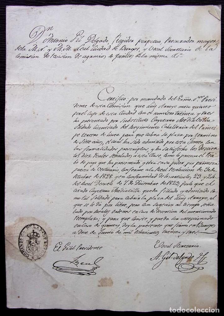 REGIDOR PERPETUO. BURGOS. AÑO: 1883. SOLDADO REGIMIENTO CABALLERÍA DEL PRÍNCIPE TERCERO DE LINEA (Coleccionismo - Documentos - Manuscritos)