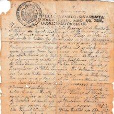 Manuscritos antiguos: 1807 PERALES DE ALFAMBRA (TERUEL) DOCUMENTO MANUSCRITO FISCAL 4º CERTIFICADO BAUTISMO SELLO PAPEL. Lote 128480307