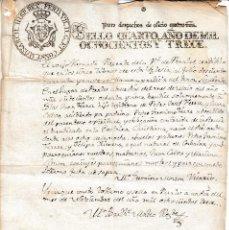 Manuscritos antiguos: 1813 PERALES DE ALFAMBRA (TERUEL DOCUMENTO MANUSCRITO FISCAL OFICIO CERTIFICADO BAUTISMO SELLO PAPEL. Lote 128481259