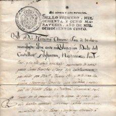 Manuscritos antiguos: 1805 MORA (TOLEDO) DOCUMENTO MANUSCRITO FISCAL 1ª 1088 MRS CAPITULACIONES MATRIMONIALES. Lote 128482923