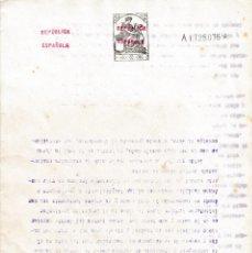 Manuscritos antiguos: SERIE 1931 PAPEL SELLADO FISCAL ADMON JUSTICIA CLASE 13ª 0,15 PS RESELLADO REPUBLICA ESPAÑOLA. Lote 128485479