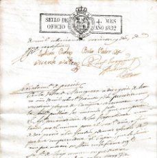 Manuscritos antiguos: 1832 FERNANDO VII. DOCUMENTO MANUSCRITO, PAPEL SELLADO FISCAL, SELLO DE OFICIO DE 4 MARAVEDIS. Lote 128578443
