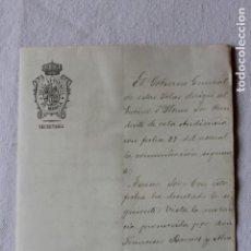 Manuscritos antiguos: REAL AUDIENCIA DE MANILA, SECRETARIA, GOBIERNO GENERAL, 1894, FILIPINAS. Lote 130116239