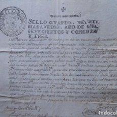 Manuscritos antiguos: CARLOS III DOCUMENTO EN PAPEL TIMBRADO,SELLO CUARTO,40 MARAVEDIS,AÑO 1783, 1 PLIEGO,FIRMADO . Lote 130263690