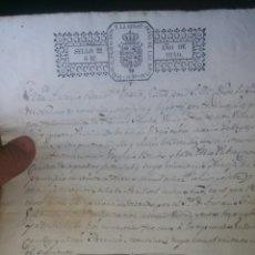 Manuscritos antiguos: ESCRITURA DE TESTAMENTARÍA DE LA LOCALIDAD DE COLMENAR DE OREJA DEL AÑO 1840. Lote 130823099