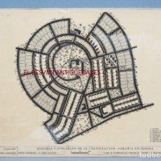 Manuscritos antiguos: UNICO. PLANO ORDENACION DEL POBALDO CASAR DE MIAJADAS. ORIGINAL. HISORIA COLONIZACION ESPAÑOLA. Lote 131024120