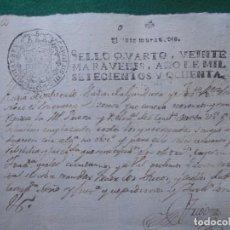 Manuscritos antiguos: CARLOS III DOCUMENTO EN PAPEL TIMBRADO,SELLO CUARTO,20 MARAVEDIS,AÑO 1788, 1 PLIEGO,FIRMADO . Lote 131040228