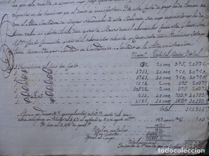 Manuscritos antiguos: COMPLETO DOCUMENTO EN PAPEL TIMBRADO,SELLO CUARTO,40 MARAVEDIS,AÑO 1848, 3 PLIEGO,FIRMADOS - Foto 5 - 149535809