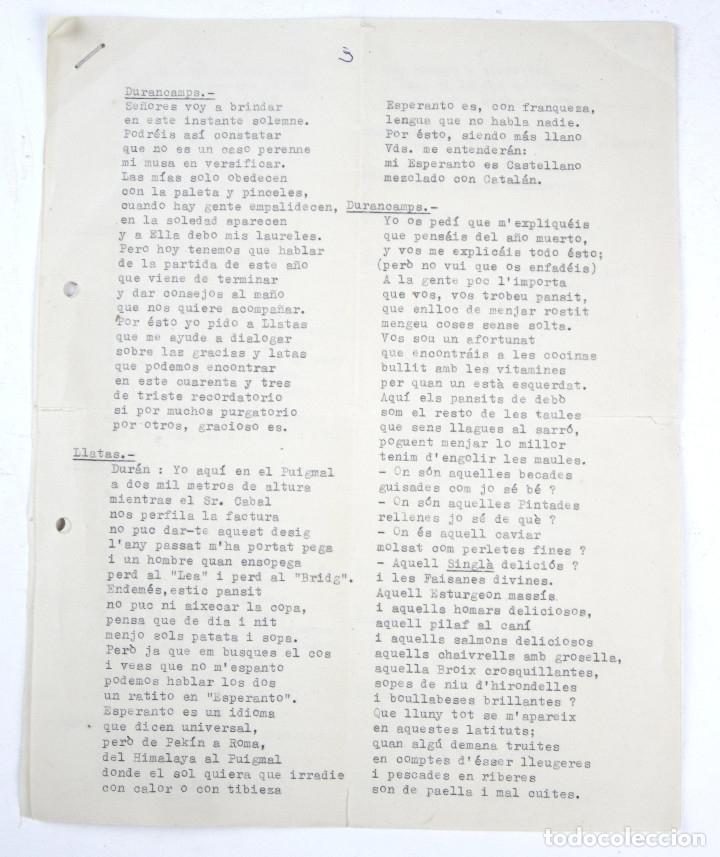 Manuscritos antiguos: RAFAEL DURANCAMPS (1891-1979) DISCURSO ESCRITO Y FIRMADO POR EL PINTOR. 3 HOJAS. - Foto 3 - 133300826