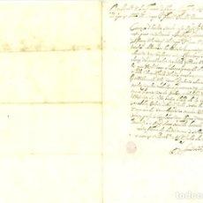 Manuscritos antiguos: CARTA DE RECONOCIMIENTO DE VALENTÍA. 1698. BARCELONA.. Lote 134256258