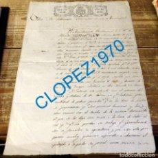 Manuscritos antiguos: ALMONTE, HUELVA,1842, PERMANENCIA CULTO VERA CRUZ EN ERMITA DE SAN SEBASTIAN, TOP RARO. Lote 135203030