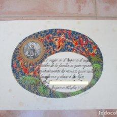 Manuscritos antiguos: CARTA MANUSCRITA DE UN ALUMNO A SUS FAMILIARES, MADRIGUERAS, JULIO DEL AÑO 1911.. Lote 137778002