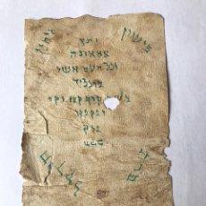Manuscritos antiguos: MANUSCRITO EN HEBREO SIGLO XV O XVI ??. Lote 140392558