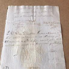 Manuscritos antiguos: FIRMA O AUTOGRAFO MANUAL FERNANDO VII 1826. Lote 140399188