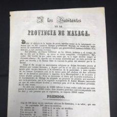 Manuscritos antiguos: GENERAL TORRIJOS CONSTRUCCION DE LA PLAZA DE LA MERCED 1942. Lote 140690654