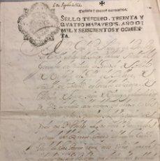 Manuscritos antiguos: PROVISIÓN DEL CONSEJO DE CASTILLA SOBRE LA TASA DE DEHESAS. CONSEJO DE LA MESTA. 1680. EXTREMADURA. . Lote 141885062