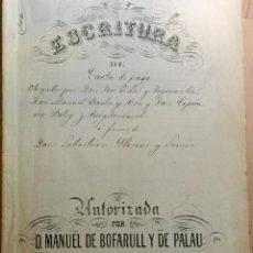 Manuscritos antiguos: ESCRITURA CARTA DE PAGO FECHADA EL 24 DE AGOSTO DE 1881 EN BARCELONA. Lote 142781686