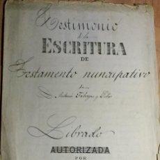 Manuscritos antiguos: TESTIMONIO DE LA ESCRITURA DE TESTAMENTO MANUSCRITO FECHADA EL 22 DE SEPTIEMBRE DE 1884. Lote 142782550