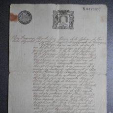 Manuscritos antiguos: MANUSCRITO AÑO 1895 FISCAL 13º PERAFORT TARRAGONA CERTIFICADO BAUTISMO. Lote 143221086