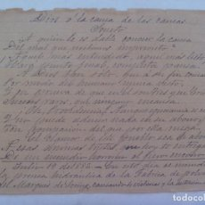 Manuscritos antiguos: DIOS O LA CAUSA DE LAS COSAS , SONETO . MANUSCRITO , 1886 . Lote 144684090
