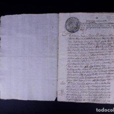 Manuscritos antiguos: MARQUÉS DE MONREAL, VIZCONDE DE MIRALCAZAR. BALBERDE DE CAMPOS 1792. Lote 145971406
