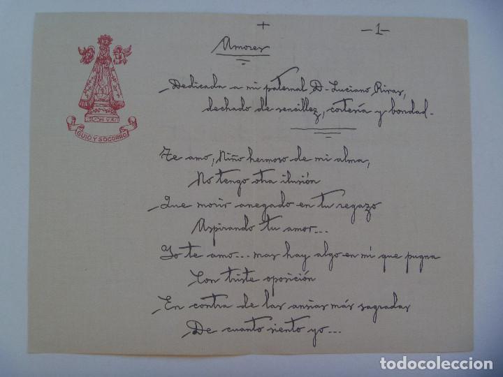 CUARTILLA CON MEMBRETE VIRGEN GUIO Y SOCORRO CON POESIA MANUSCRITA (Coleccionismo - Documentos - Manuscritos)