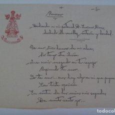 Manuscritos antiguos: CUARTILLA CON MEMBRETE VIRGEN GUIO Y SOCORRO CON POESIA MANUSCRITA. Lote 146933562
