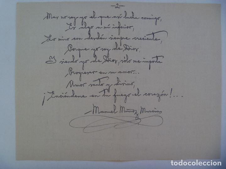 Manuscritos antiguos: CUARTILLA CON MEMBRETE VIRGEN GUIO Y SOCORRO CON POESIA MANUSCRITA - Foto 2 - 146933562