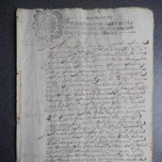 Manuscritos antiguos: MANUSCRITO AÑO 1688 FISCALES 4ºS PIEDRAHITA ÁVILA PAGOS HERENCIAS 6 PAGS. Lote 147074982