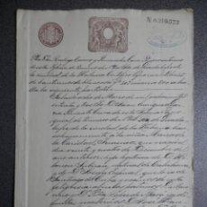 Manuscritos antiguos: ESCLAVITUD CUBA LIBRO BAUTISMOS BLANCOS MANUSCRITO AÑO 1896 LA HABANA CERTIFICAD. Lote 147075446