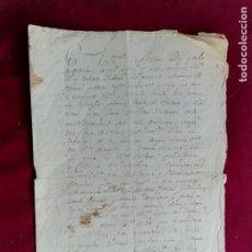 Manuscritos antiguos: PITILLAS (NAVARRA) DOCUMENTO. 1811. Lote 147596106