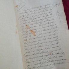 Manuscritos antiguos: TAFALLA (NAVARRA) DOCUMENTO DE TESTAMENTO DE PALABRA. GREGORIO IRIARTE. 1924. Lote 147596510
