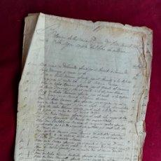Manuscritos antiguos: PITILLAS (NAVARRA) RELACIÓN DE TIERRAS DE PEDRO IRIARTE. 1850. Lote 147596654