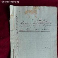 Manuscritos antiguos: PITILLAS (NAVARRA) DOCUMENTO DE 1879. Lote 147597018