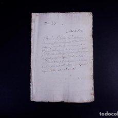 Manuscritos antiguos: MAYORAZGO DE LOYOLA. LAGUARDIA 1770. Lote 148019890