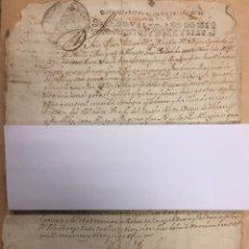 Manuscritos antiguos: REALES ALCAZARES DE SEVILLA. NOMBRAMIENTO JARDINERO POR ORDEN DEL CONDE DUQUE DE OLIVARES Y DE ALBA. Lote 148064110