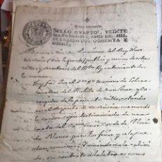 Manuscritos antiguos: CASTELLÓN DE LA PLANA. CONSTRUCCIÓN DEL CAMINO DESDE EL CONVENTO DE STO. DOMINGO A LA PLAYA. 1788. Lote 148201630